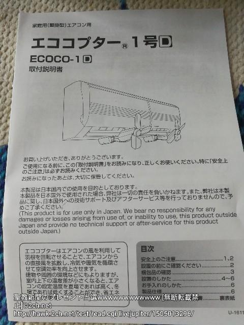 6da54c41.jpg