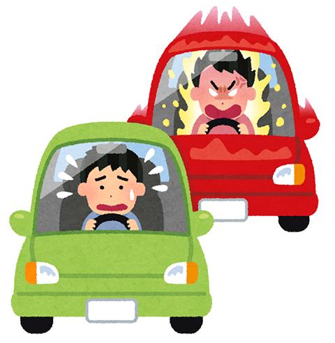 煽り運転 (3)