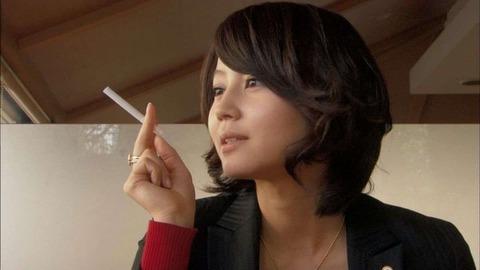 美人タバコ