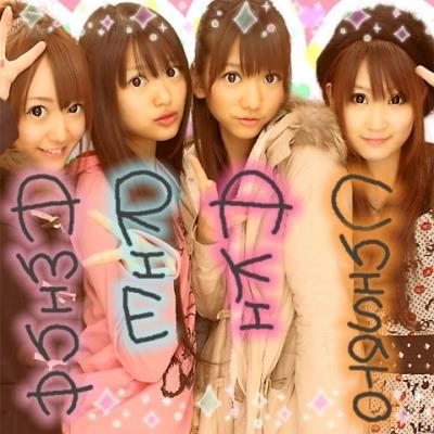 kitahararie0070_thumb