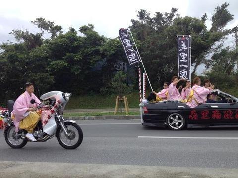 DQN 沖縄