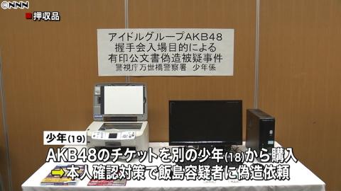 6fc9b469.jpg