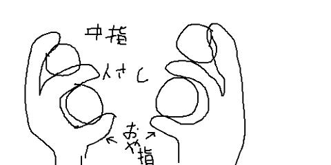 70f4632c.png