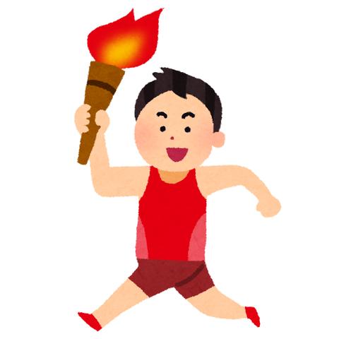 オリンピック_001
