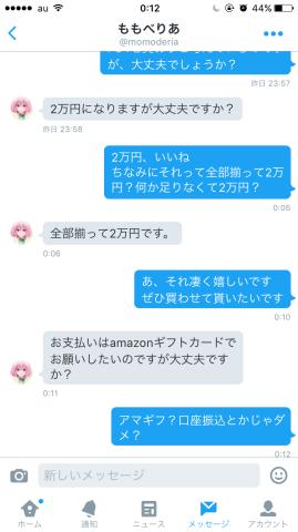 7314e989.jpg
