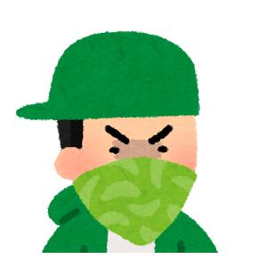 ギャング マスク