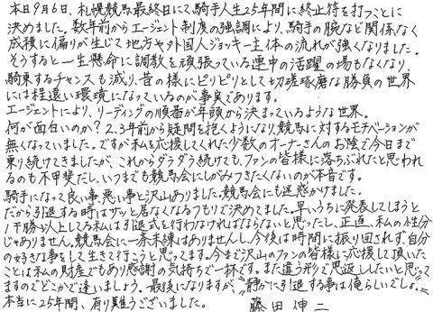 73faa38f.jpg