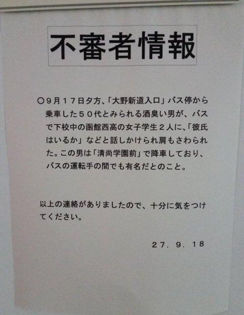 740f7a46.jpg