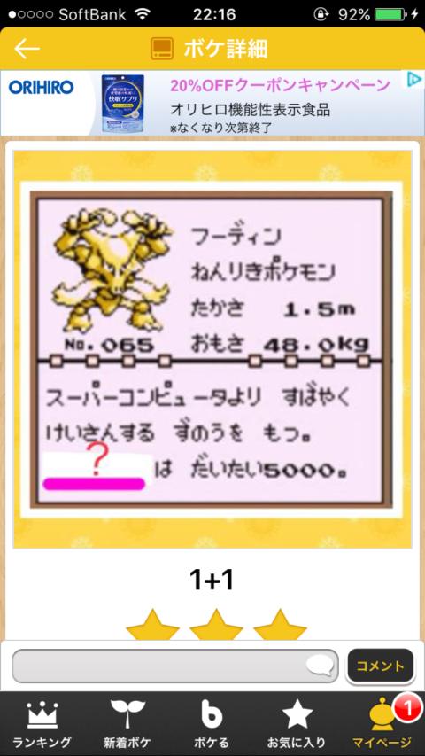 7426bc19.jpg
