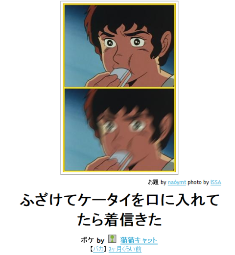 747688f5.png