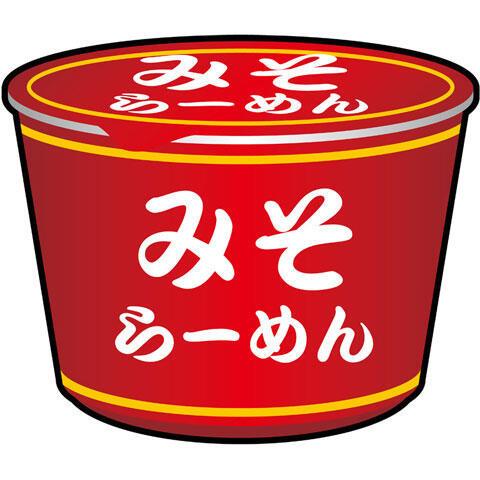 味噌ラーメンのカップ麺