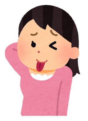 【悲報】乃木坂の秋元真夏、後輩に醤油を飲ませようとするwwwwwwww