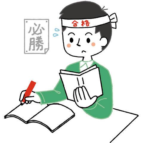 受験勉強中の男性