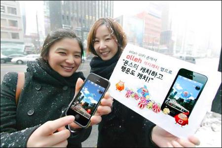 ポケモンGO 韓国