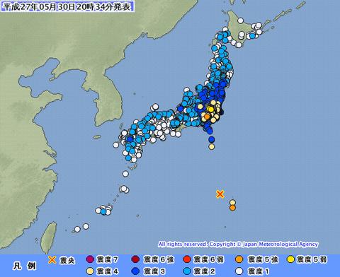 地震小笠原