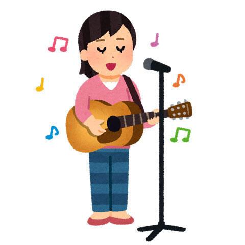 女性の歌手(ミュージシャン)