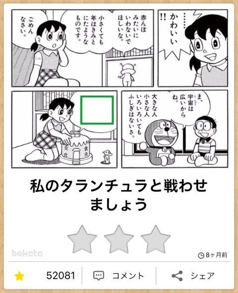 764ed850.jpg