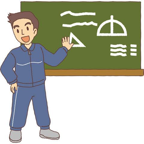 授業中の先生