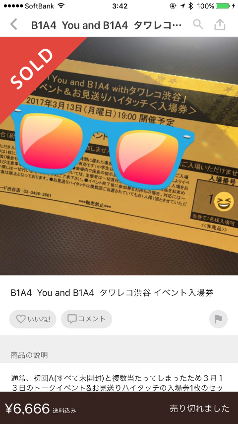 7791b7bb.jpg