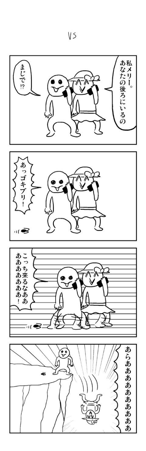77b496f9.jpg