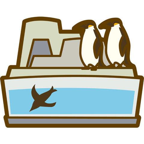 動物園のペンギンたち