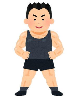 筋肉質な人
