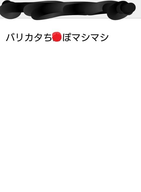 7aa1e481.jpg