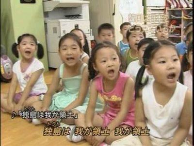 韓国 幼稚園