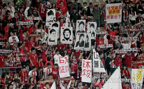 20101012_japanvskorea3