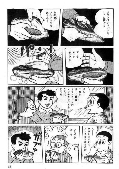 7df6a984.jpg