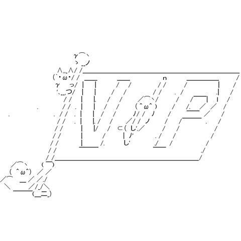 VIP AA