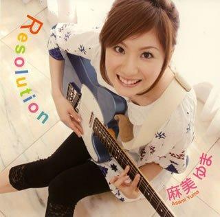 麻美ゆま CD