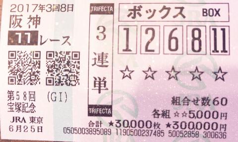 7f20b4d3.jpg