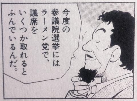 7fd727f6.jpg