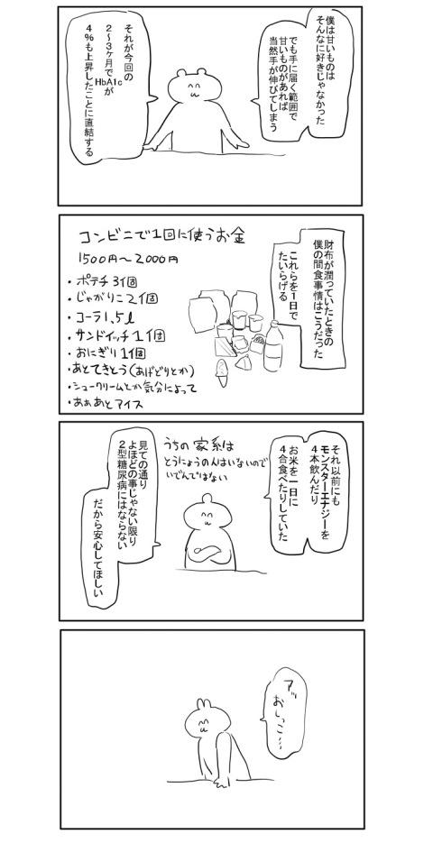 7ffffae3.jpg