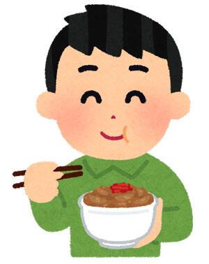 牛丼を食べる人