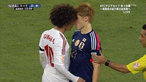 日本代表 サッカー UAE