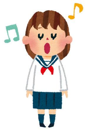 歌 女子学生