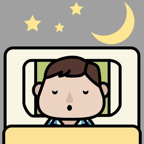 就寝中の男性