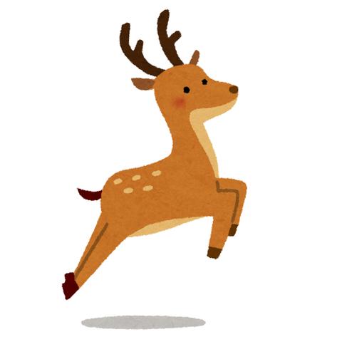 鹿 (2)