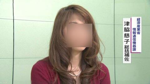 津脇慈子 美人