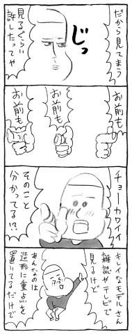 85af269f.jpg