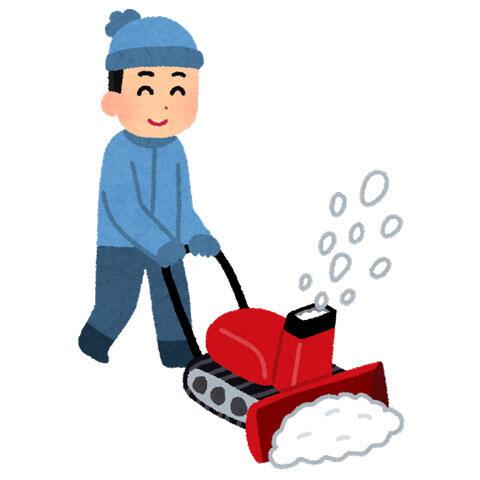 除雪機を使う人