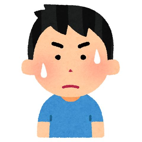 表情 (3)