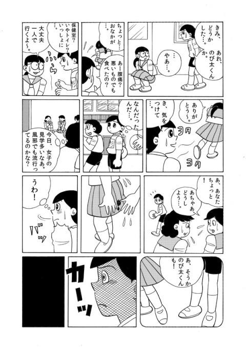 86c774cd.jpg