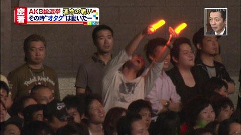 【画像あり】AKB総選挙コンサートでメンバーが推し席に移動→ドルオタが晒されまくるwwwww