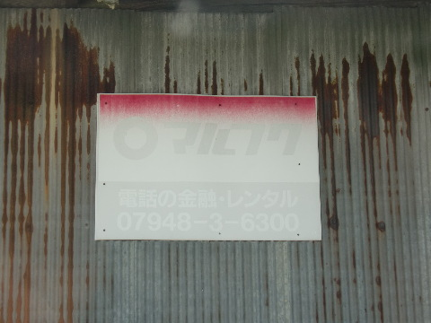 8787c645.jpg