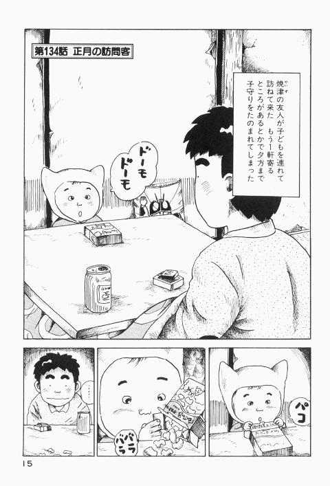 87bd6e85.jpg