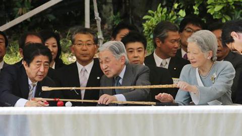 安倍総理 天皇