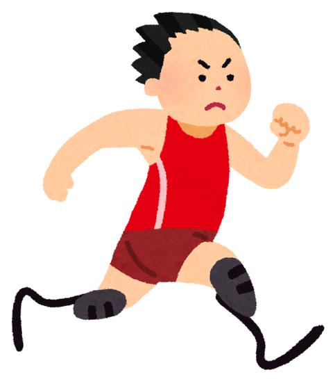 パラリンピック